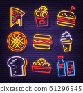 fast food neon signboard icons 61296545