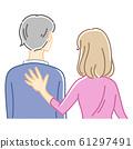 남성의 허리에 손을 더하는 여성 (컬러) 61297491