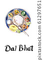 Dal Bhat recipe local food of Nepal and India , cuisine, watercolor hand drawn illustration 61297651
