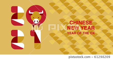 Chinese new year , 2021, Happy new year greetings, 61298209