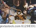 Taiwan Night Market-Street Food 61298391