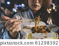 Taiwan Night Market-Street Food 61298392