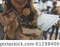 Taiwan Night Market-Street Food 61298400