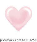 วัสดุการออกแบบหัวใจสีชมพูอ่อน 61303259
