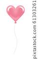 บอลลูนรูปหัวใจสีชมพู 61303261
