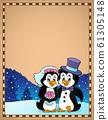 Penguin wedding theme parchment 3 61305148
