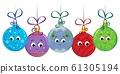 Stylized Christmas ornaments image 1 61305194