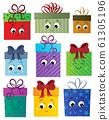 Stylized gifts theme set 1 61305196