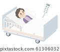 Illustration of caregiver bed gag up_Remote control 61306032