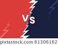 Two person, brand or product comparison. VS 61306162