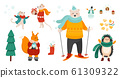 Winter holiday symbols bundle. Christmas celebration vector illustrations set. Cute animals isolated characters on white background. 61309322