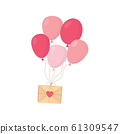 happy valentines day romantic message envelope and balloons heart card vector illustration 61309547