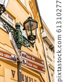 The architecture of the old city of Prague. Street 61310277