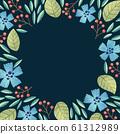 Floral background frame 61312989