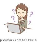 여성 컴퓨터 의문 61319418