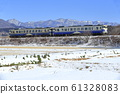 Ginzen线在冬天 61328083