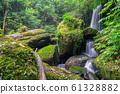 Waterfall scene at Rom Klao Pharadon Waterfalls in rainforest  Thailand. 61328882