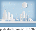 Winter holiday with home and snow background,Christmas season, vector illustration,paper art style. 61332202