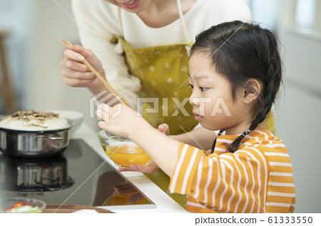 가족 식사 61333550