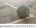 Street soccer ball 61333931