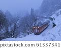 寒冬的忠武线 61337341