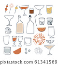 Set of hand drawn alcoholic and non alcoholic drinks, cocktails, wine bottles and drinking glass. Happy New Year, bar and celebration concept. Isolated vector icons. 61341569
