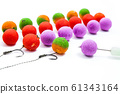 Carp fishing. Different of carp boilies and 61343164