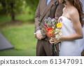 婚禮花束 61347091