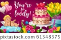 Valentines day cupid angel, flowers, cake and gift 61348375