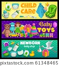 Child care and newborn kid toys shop banners 61348465