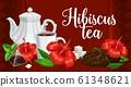 Herbal tea, hibiscus flower, teabags and teapot 61348621