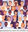 Business people crowd pattern. Office employees, workers team portrait and colleagues standing together seamless vector illustration 61349673