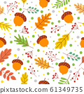 Seamless autumn leaves pattern. Fall season colors, fallen yellow leaf and autumnal acorns vector illustration 61349735