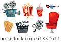 Cartoon cinema elements. Movie theater popcorn, filming cinema clapperboard and retro film camera vector illustration set 61352611