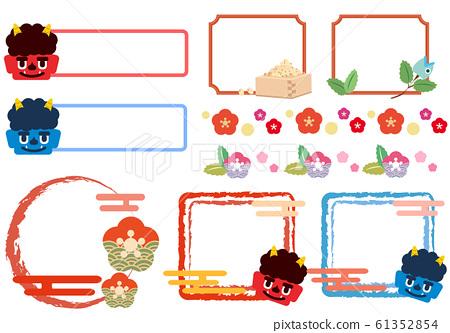 Setsubun圖框架集 61352854
