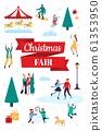 Christmas fair. Winter holiday poster, snow festival and xmas celebration vector illustration 61353950