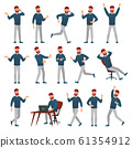 Cartoon man in casual outfit. Male character in different poses, walking guy and standing man vector illustration set 61354912
