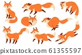 Cartoon red fox. Funny foxes with black paws, cute jumping animal vector illustration set 61355597