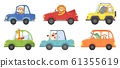 Cute animals in funny cars. Animal driver, pets vehicle and happy lion in car kid vector cartoon illustration set 61355619