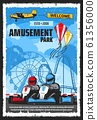 Amusement park, funfair attractions 61356000