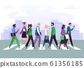 Business people cross road. Businessman crosses zebra crossing, walk to office and city roads crosswalk vector illustration 61356185