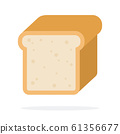 Half of wheat bread in a section flat isolated 61356677