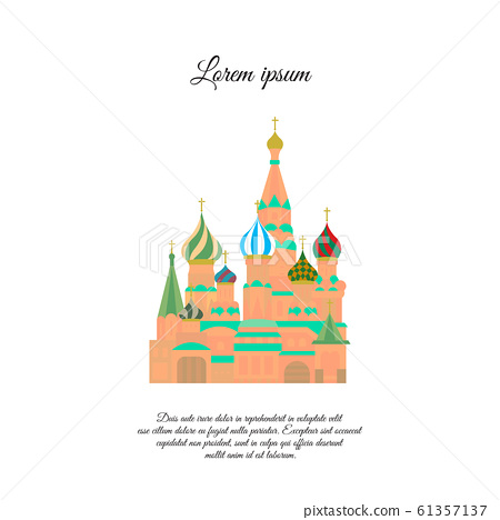St Basil's Church in Moscow vector color icon, sign, symbol 61357137