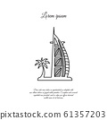 Burj Al Arab to Dubai vector line icon, sign, symbol 61357203