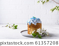Traditional Easter cake with topping 61357208