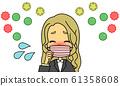 예쁜 여자 감기 마스크 61358608