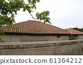 Okinawa red tile 61364212