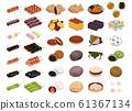 配料图标集合[日本甜点,饺子,bun头,米果,大锅烧,铜锣烧]① 61367134