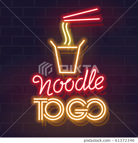 Noodle To Go. Neon asian noodle takeaway illustration. Hot take away chinese lunch for modern business people. Isolated glowing typography for poster, banner, menu on brick wall background. 61372346