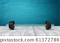 3d rendering of barbell lying on wooden floor near blue wall with copy space. 61372786